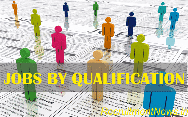 govt jobs by qualification 2017