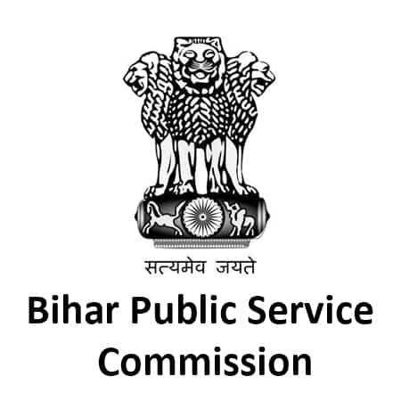 BPSC Assistant Engineer Main Written Exam Schedule Announced