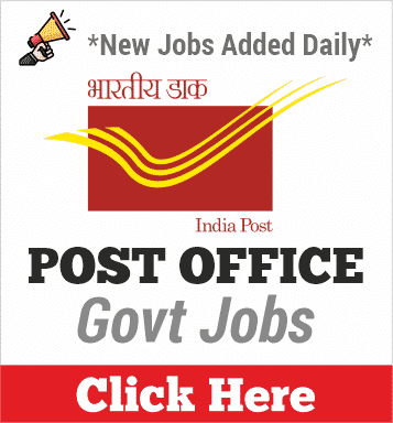 Post Office Jobs 2020